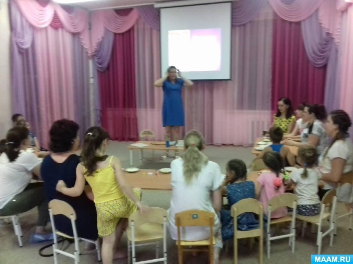 Фотоотчет о мастер-классе для родителей «Мозаика из круп»
