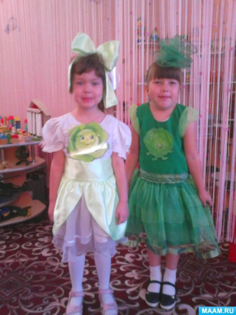 Фотоотчет об осеннем празднике в детском саду «День рождения морковки»