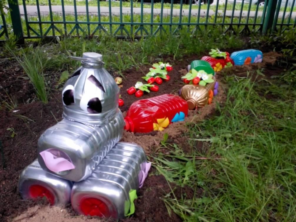 Оформление участка доу летом своими руками фото из пластиковых бутылок 90