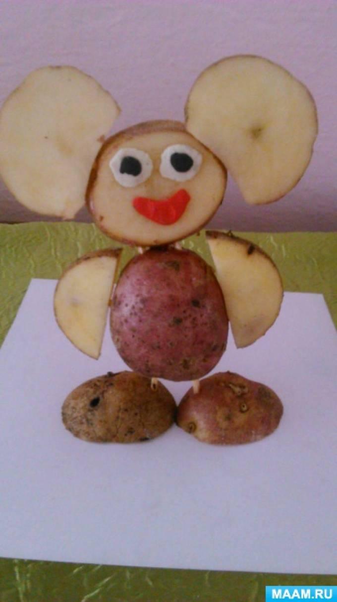«Праздник картошки». Фотоотчет о выставке поделок