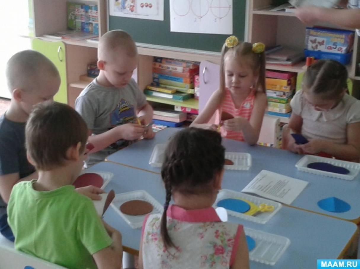 Познание фэмп детский сад конспект занятия с интеграцией