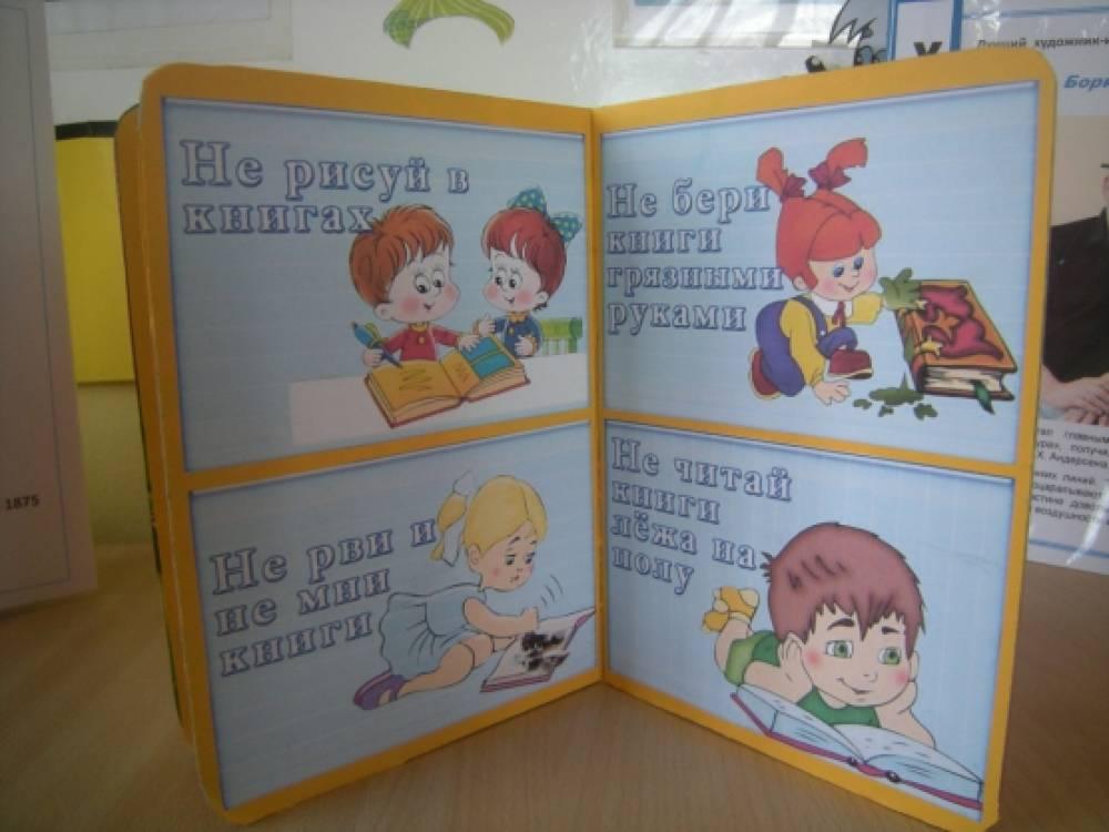 Презентации по Русским Народным Сказкам для Дошкольников