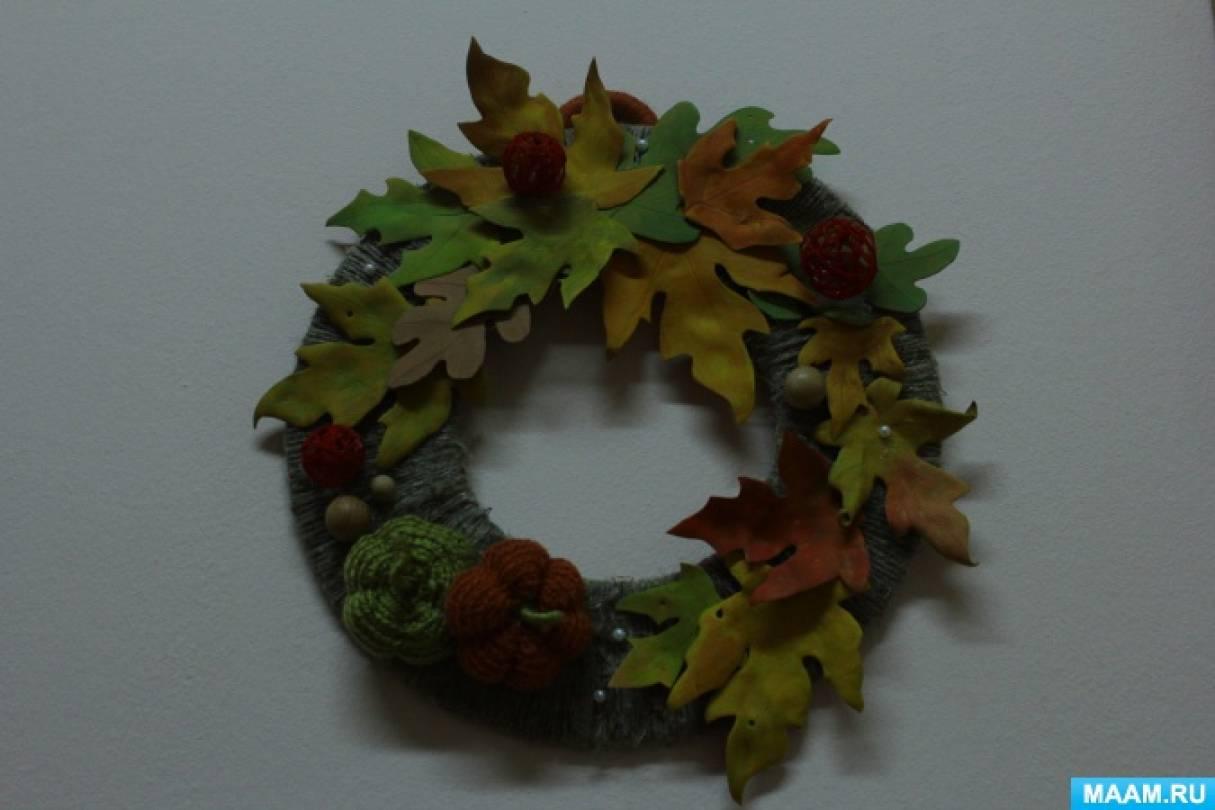 Осенние фантазии (фотоотчет)