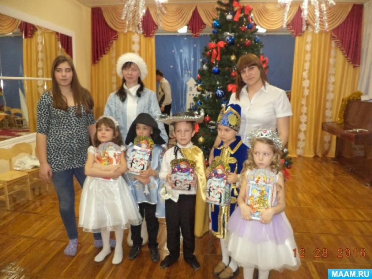 Сценарий праздника «Новогодняя сказка»