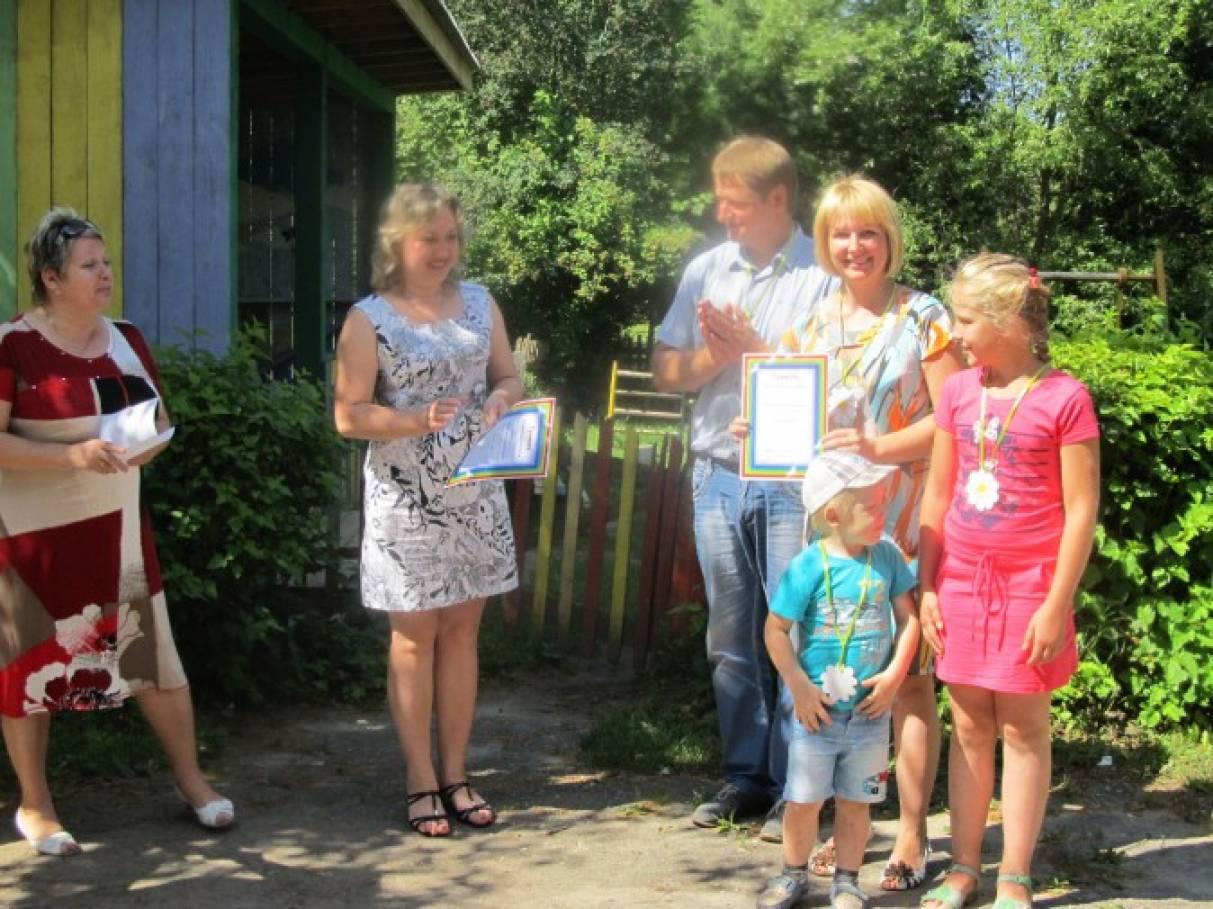 Семья лиховец победители в номинации