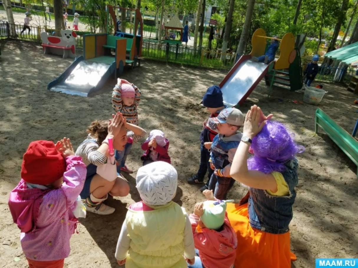 Развлечение для детей первой младшей группы «День мыльных пузырей!»