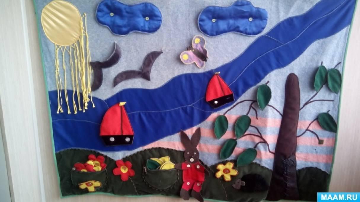 Развивающий коврик-панно «Времена года»