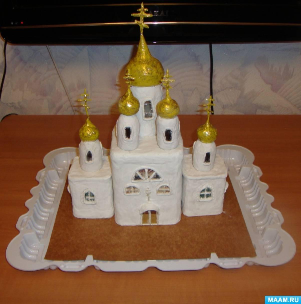 Мастер класс храм своими руками 685