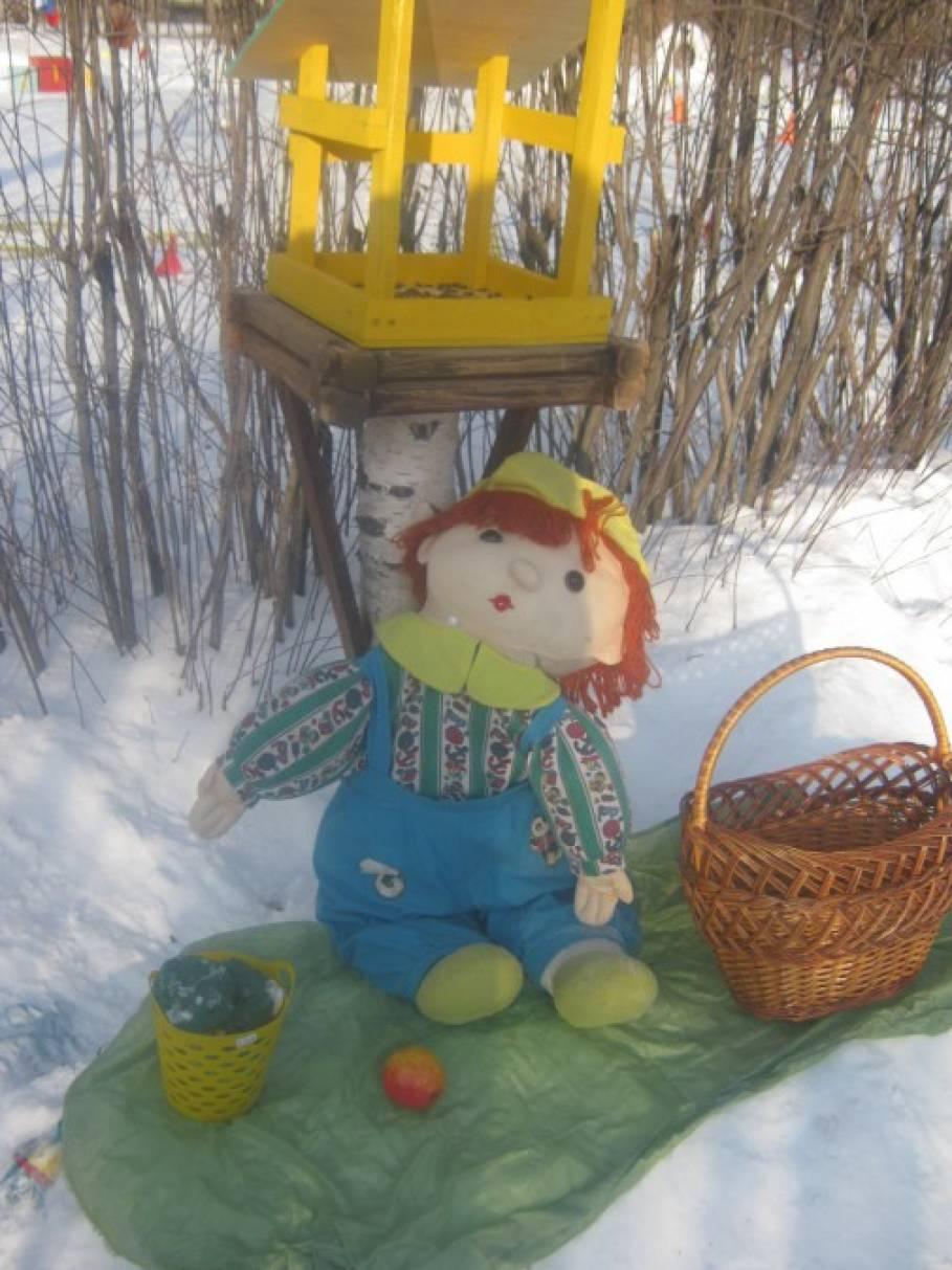 Варвара снег скачать