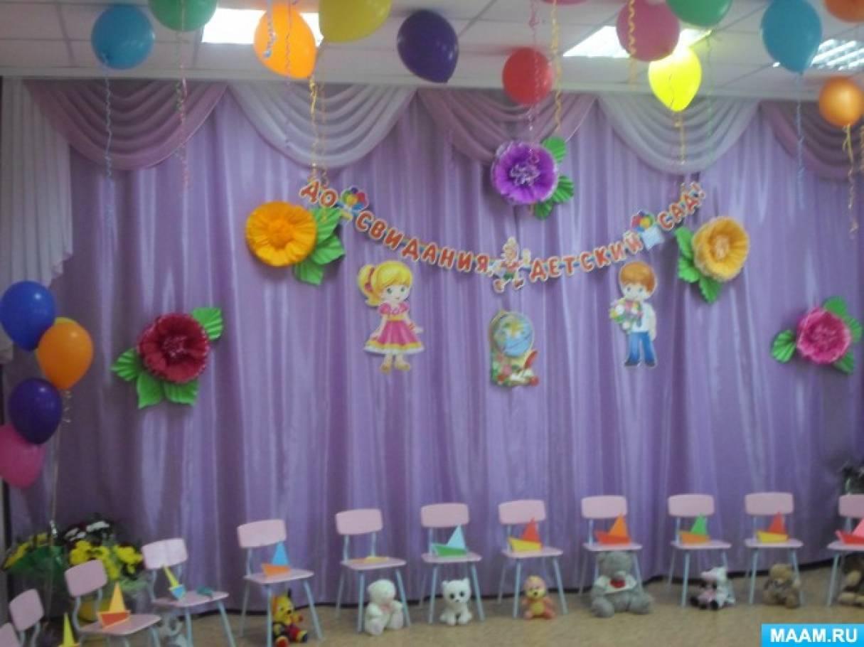 Оформление музыкального зала на выпускной в детском саду фото