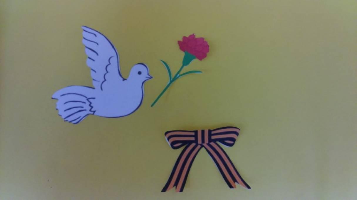 Голуби на открытку к 9 мая своими руками
