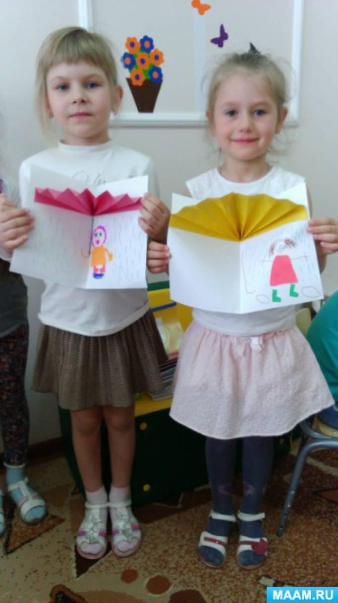 Рамки для фотографий и детских рисунков своими руками 65