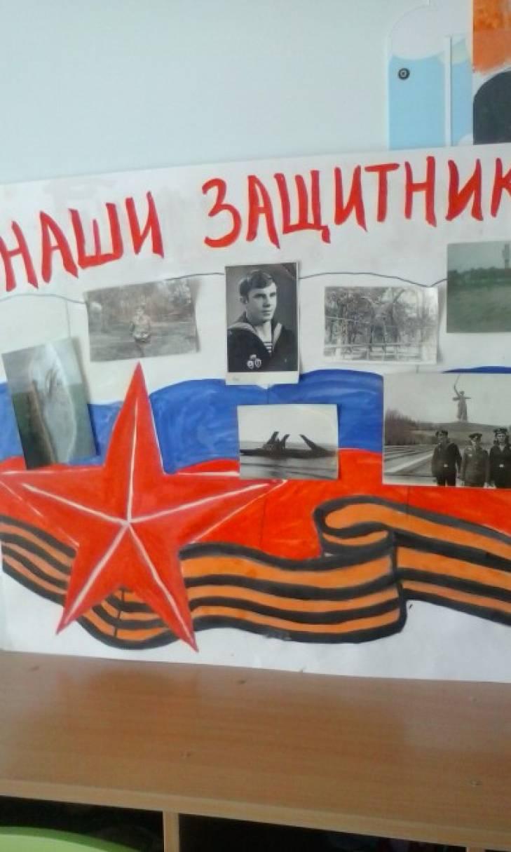 23 февраля картинки оформление проекта класс фото урок