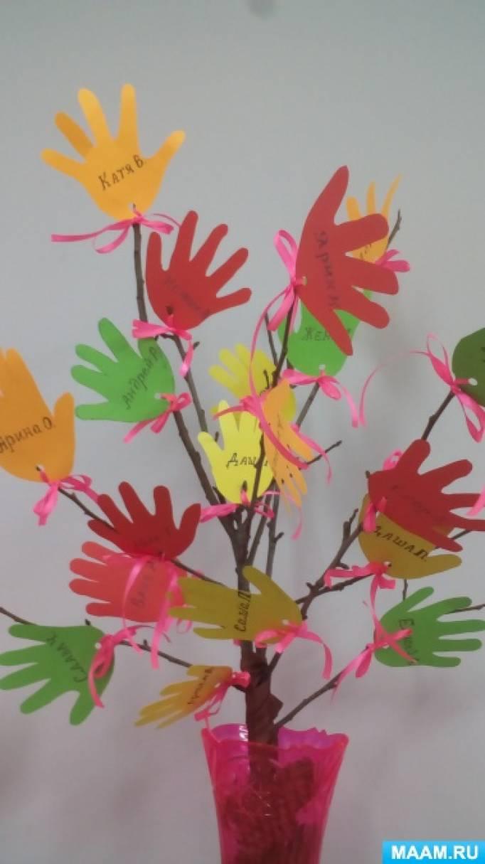 Мастер-класс «Чудо-дерево «Осенние ладошки» в первой младшей группе»