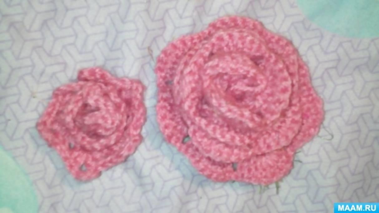 Мастер-класс «Вязаные розы в подарок к Дню матери»