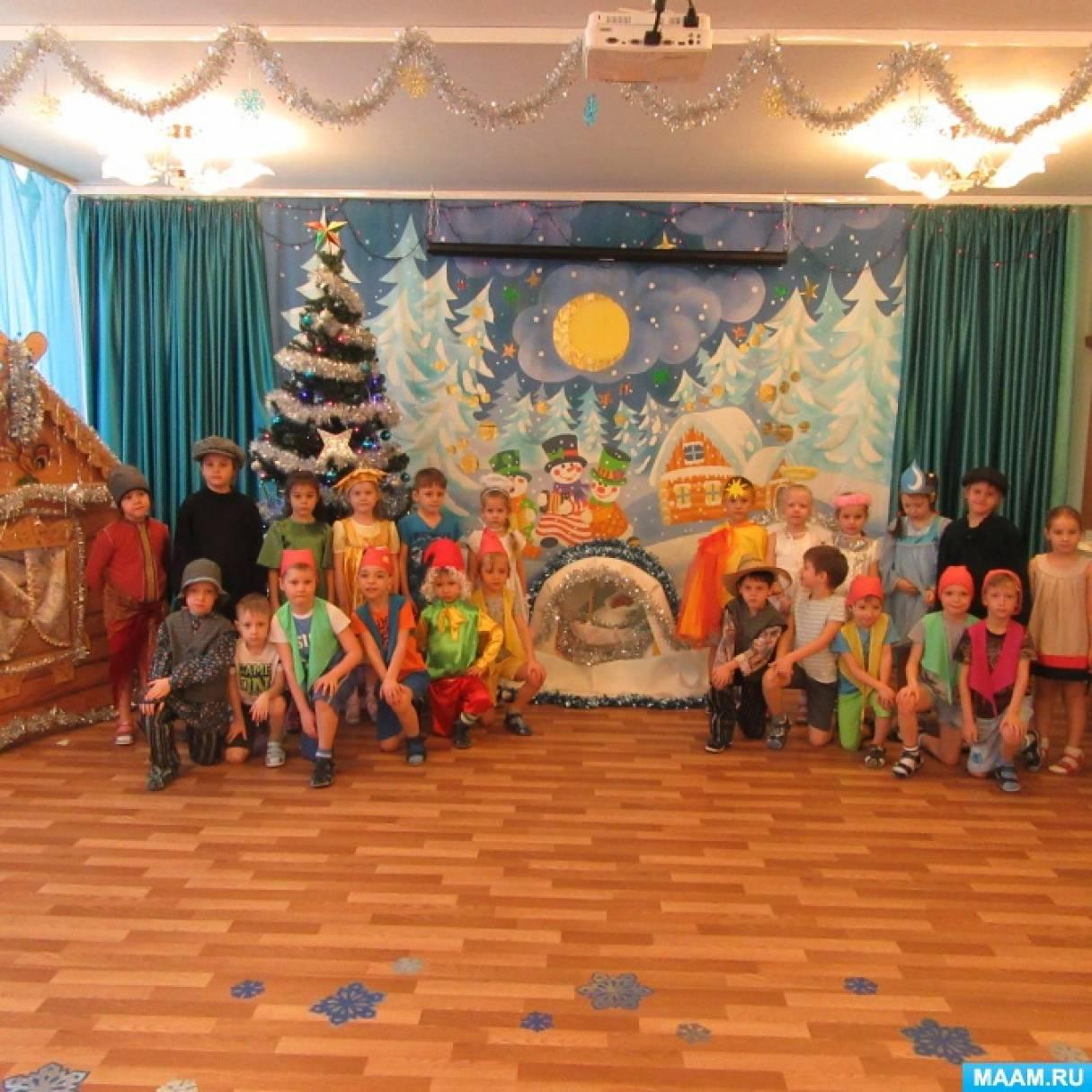 Фотоотчет развлечения в подготовительной группе «Рождество»