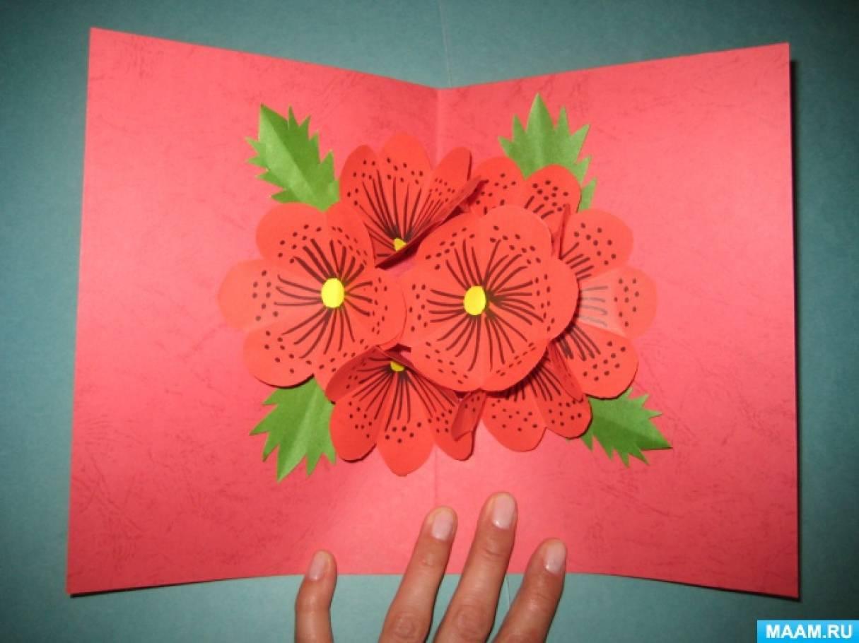3д открытка своими руками на 8 марта видео, картинки