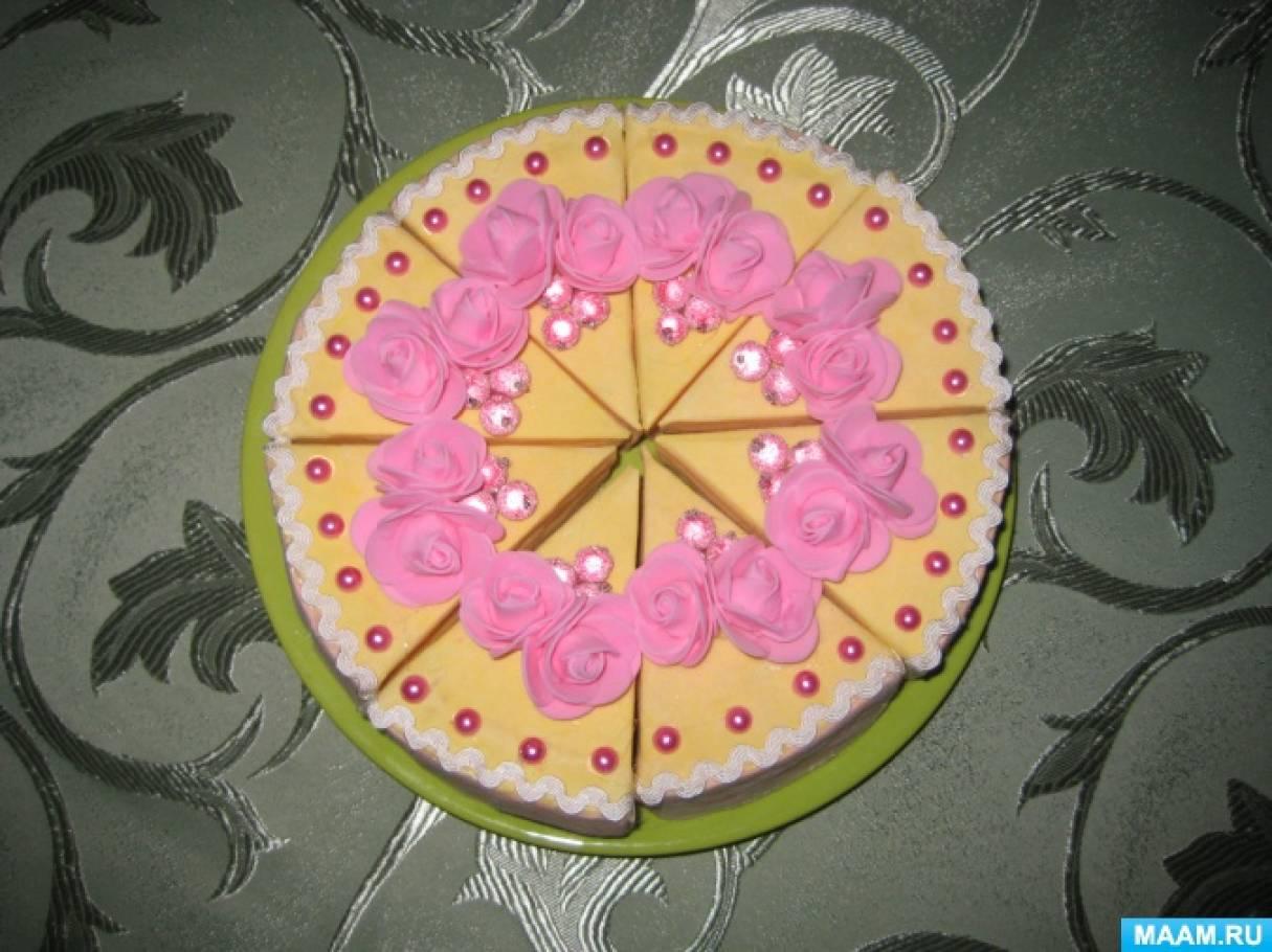 Поделки из крышки от торта