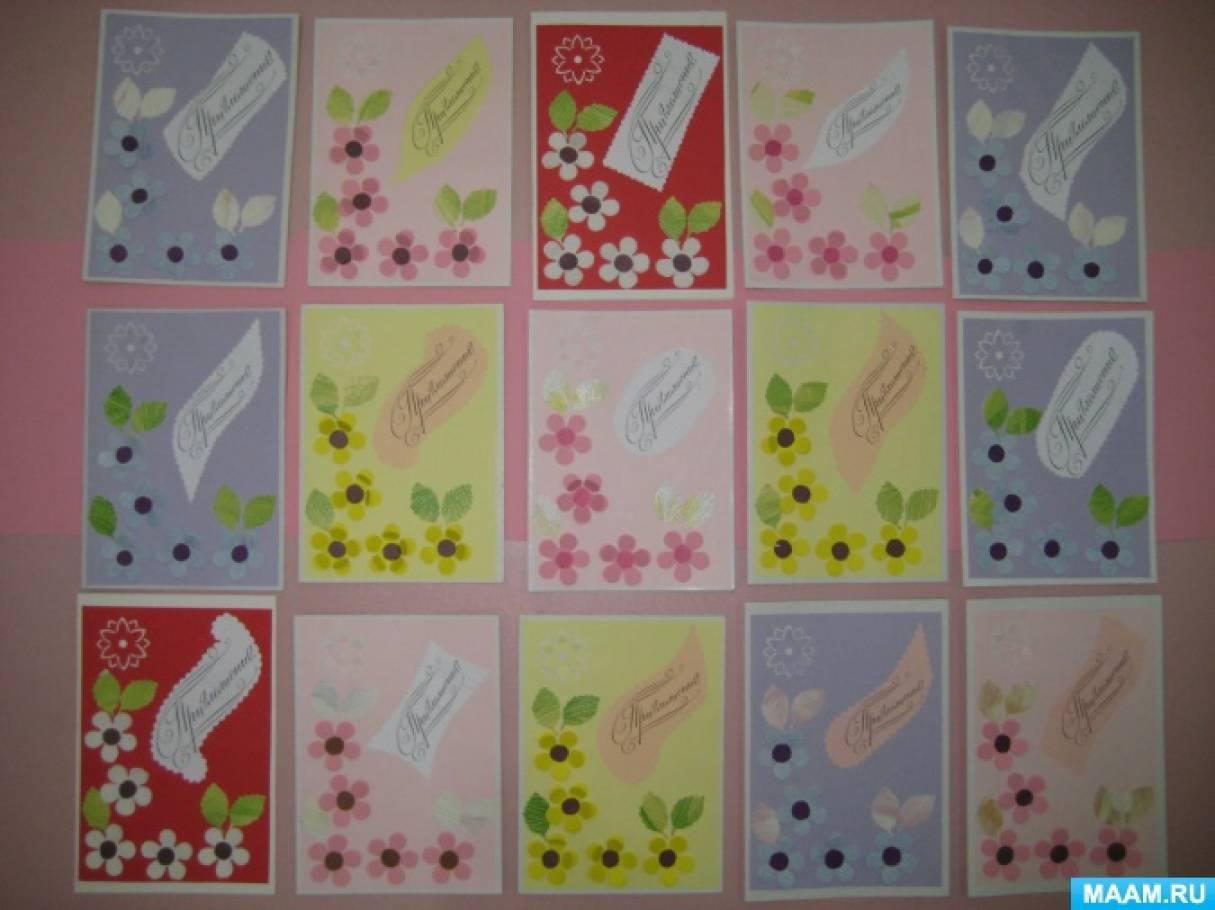 Мужчине, открытки своими руками воспитателям на выпускной в детском саду