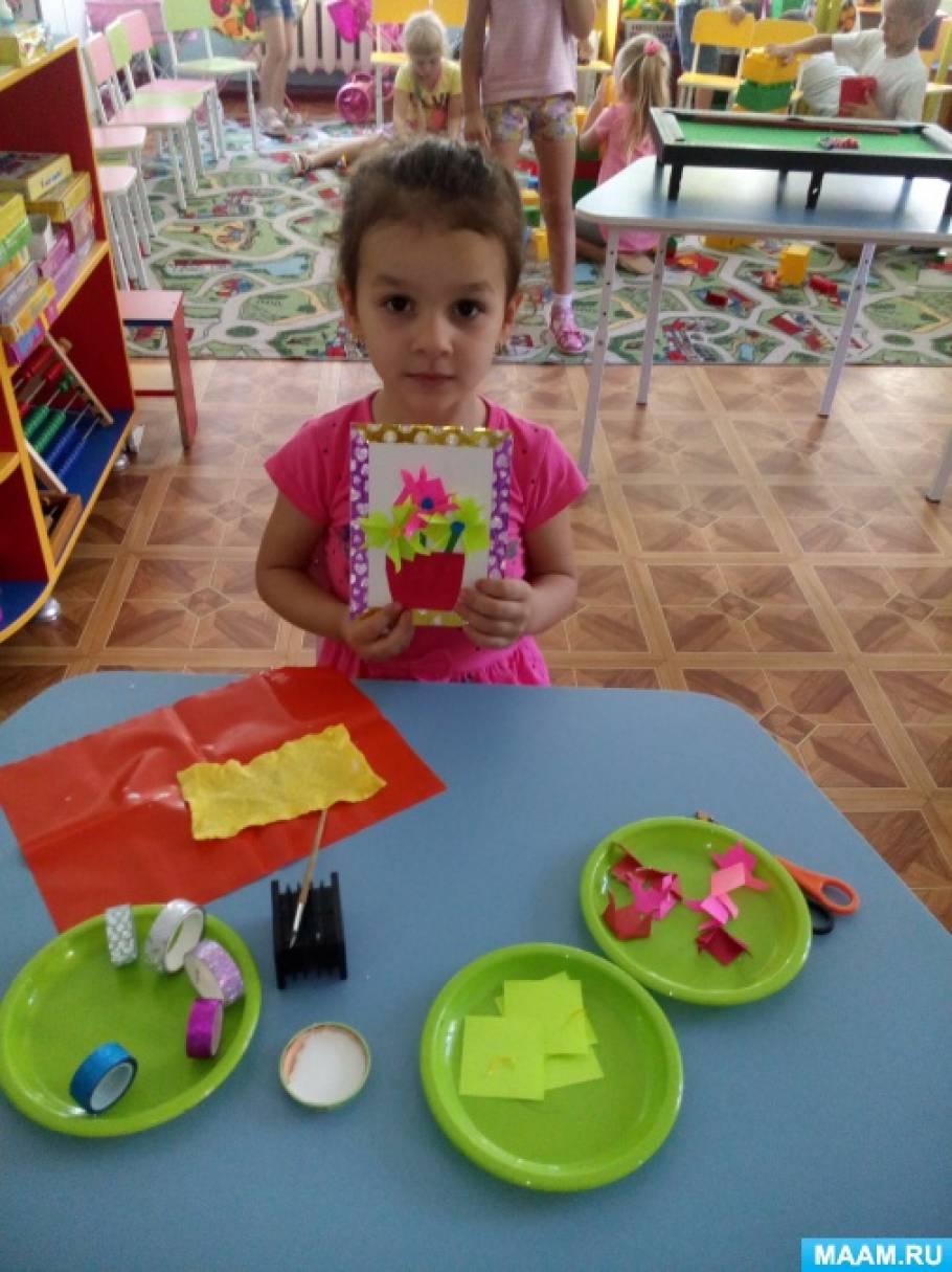 Детский мастер-класс «Открытка для мамы»