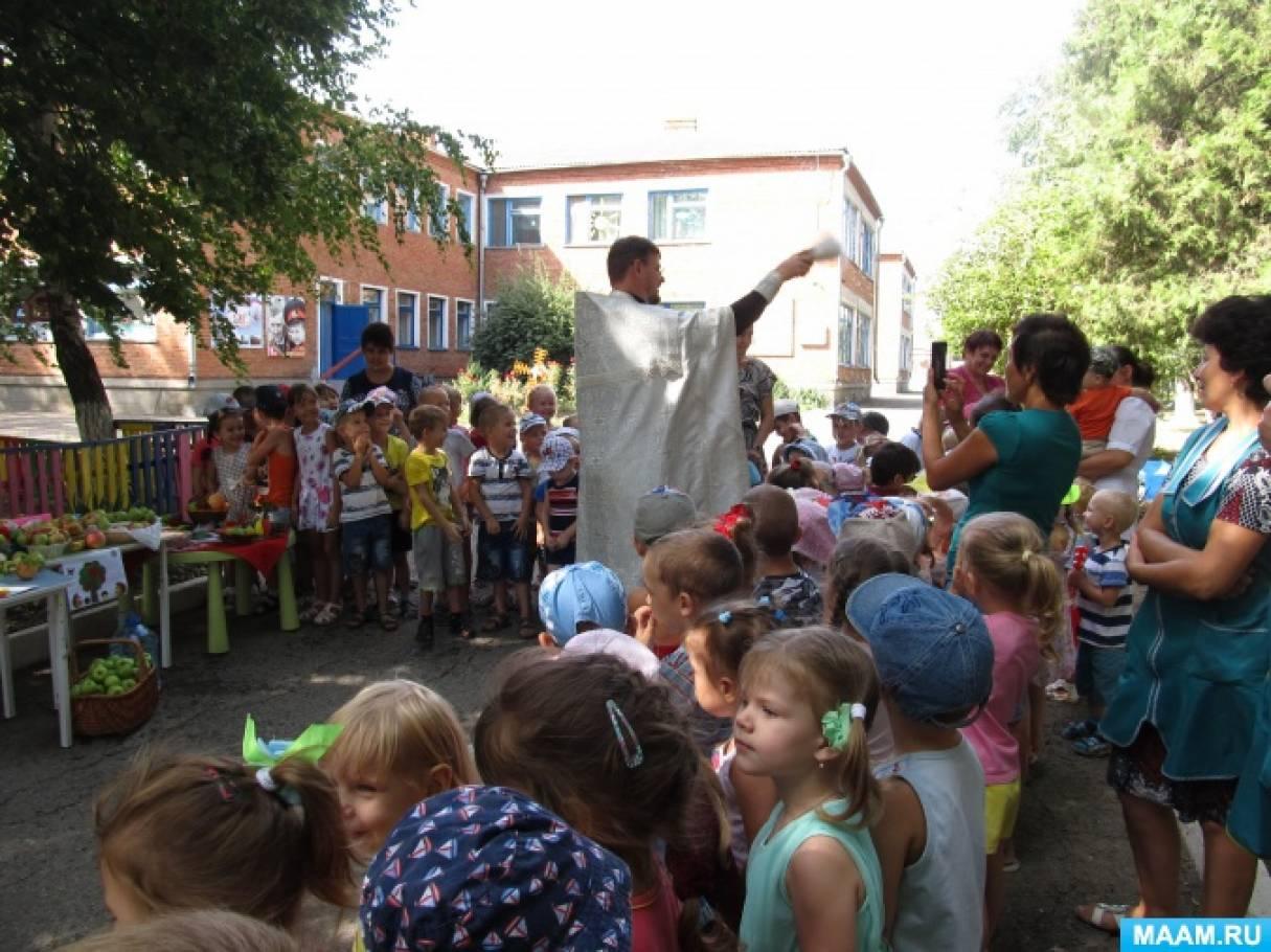 Фотоотчет «Яблочный спас в детском саду»