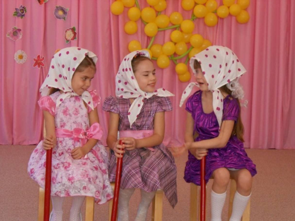 Сценарий на 8 марта смешные для детей в детском саду
