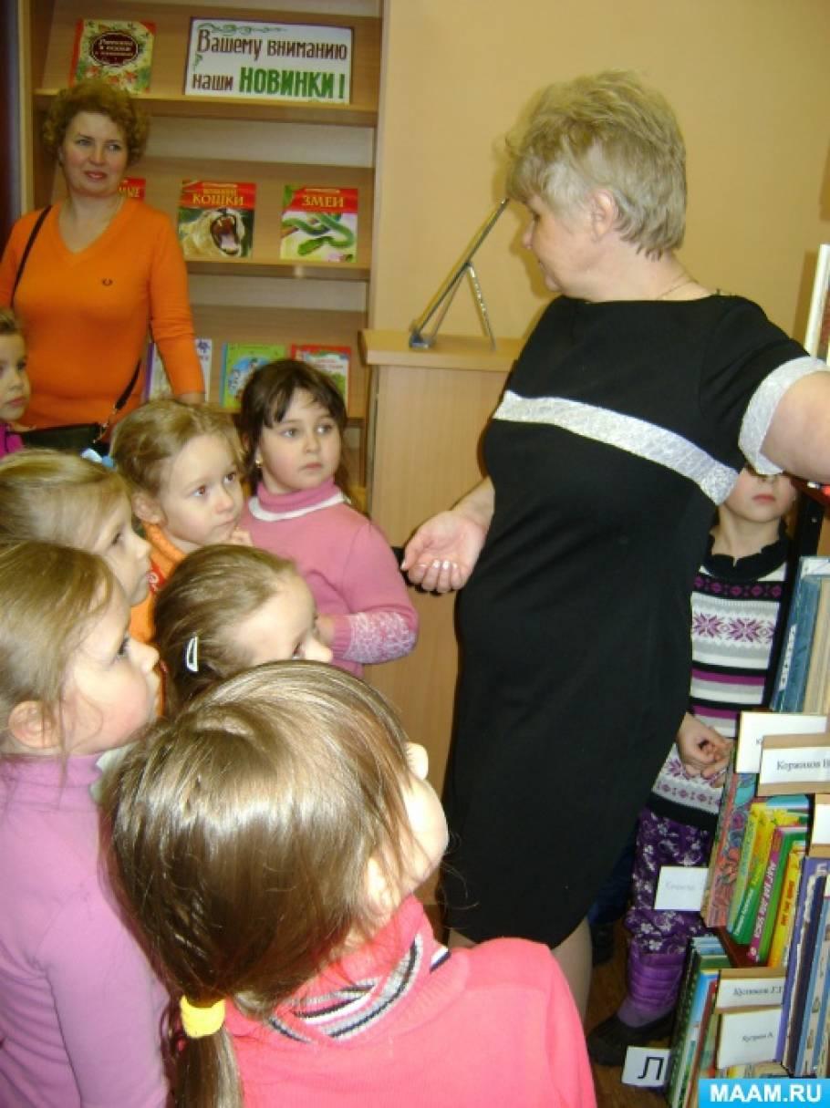 занятие знакомство детей о музеем