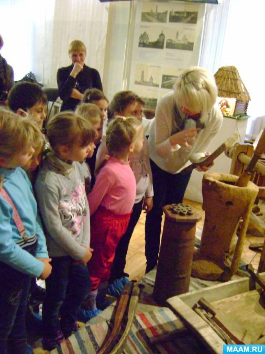 Знакомство малышей с музеем