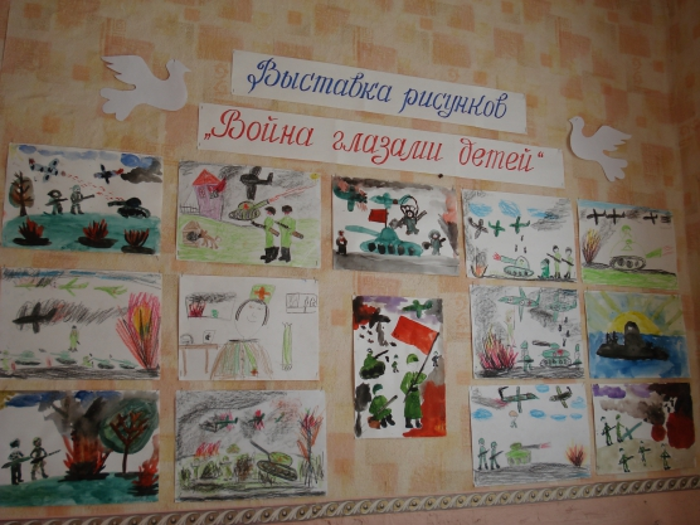 Vystavka Risunkov Vojna Glazami Detej Vospitatelyam Detskih Sadov Shkolnym Uchitelyam I Pedagogam Maam Ru
