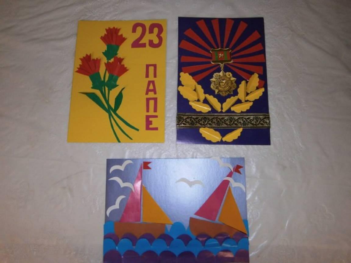 Любовью, детский сад открытки ко дню защитника отечества
