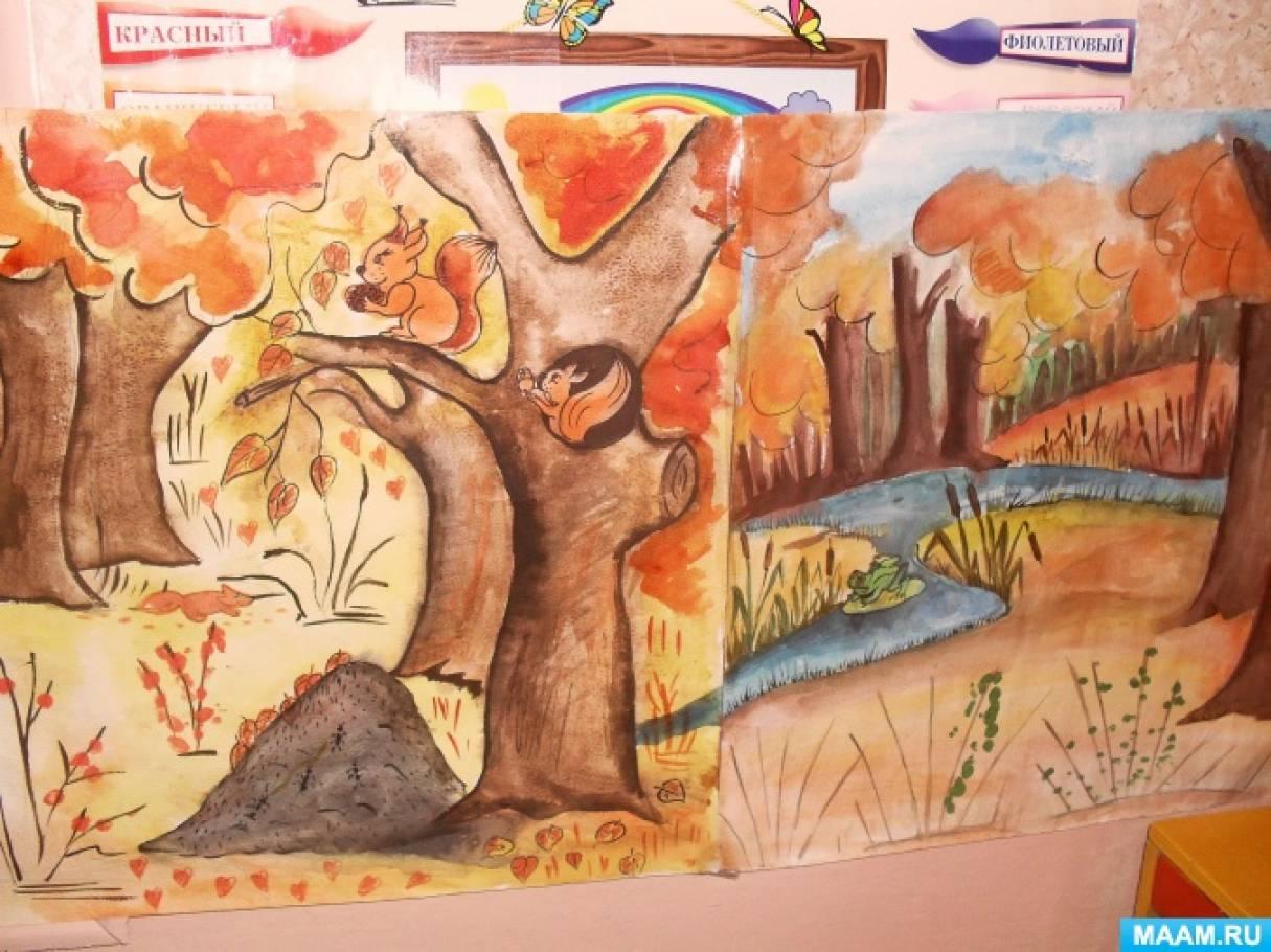 Конспект 2 младшая пр ознакомление с миром природы кто как готовится к зиме
