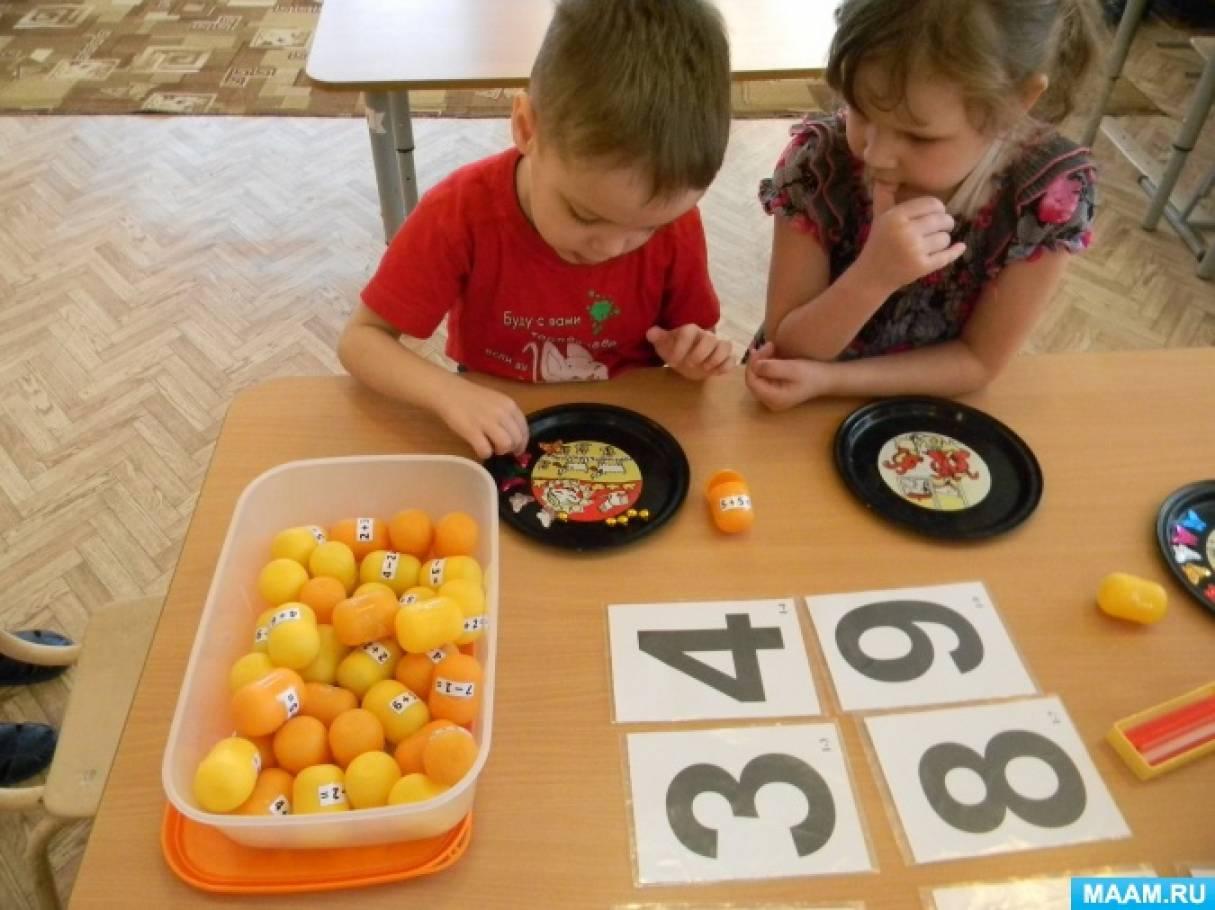 папка по самообразованию воспитателя детского сада скачать