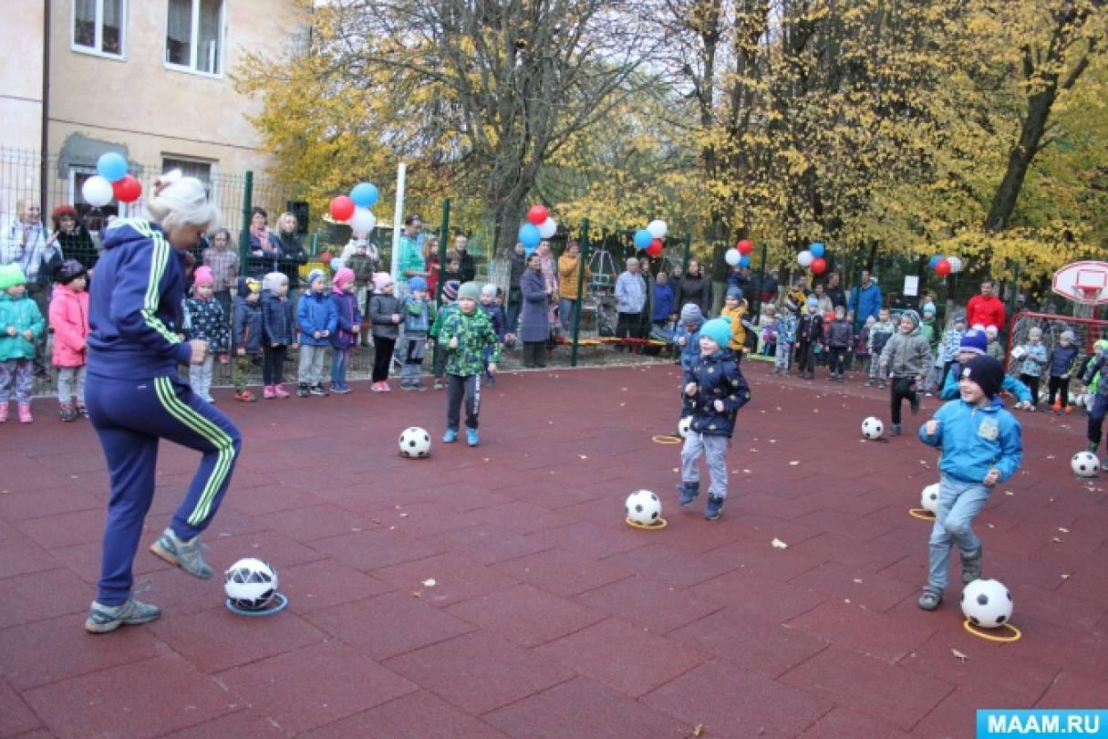 Сценарий спортивного праздника к открытию спортивной площадки
