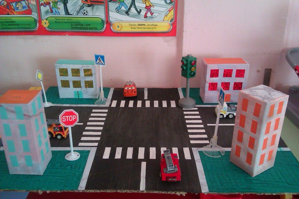 Пешеходный переход своими руками для детского сада 25