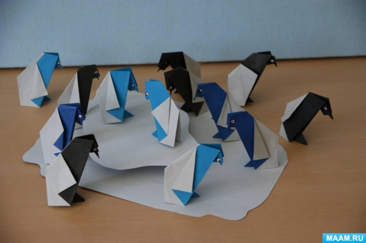 Конспект НОД по конструированию из бумаги «Пингвинья семья»