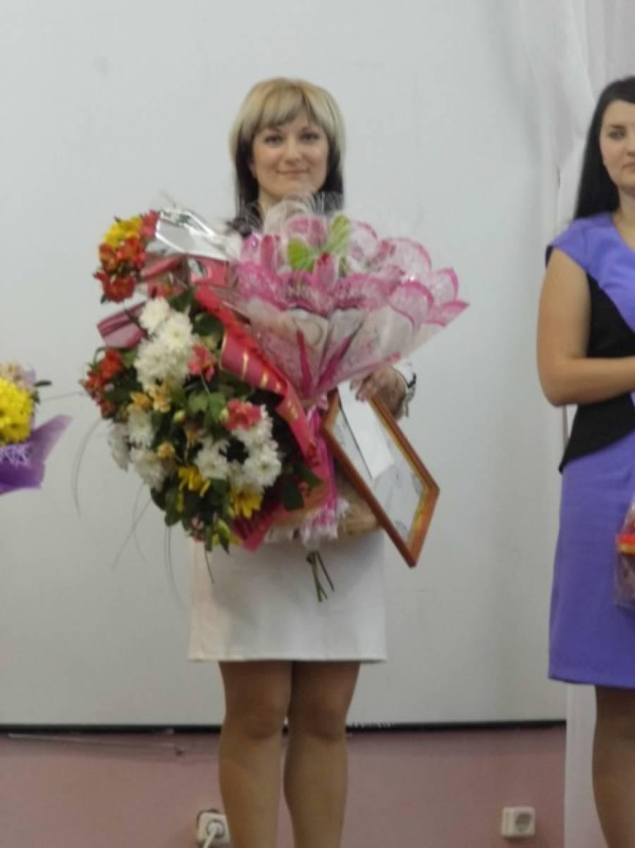 Моя Победа в конкурсе «Воспитатель года 2015»