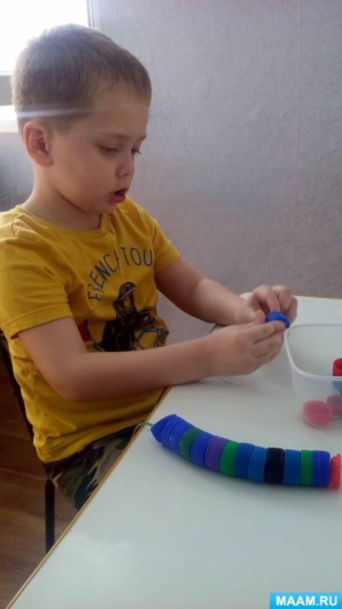 Речевые игры для индивидуальной работы с детьми. Дидактическая игра «Гусеница»