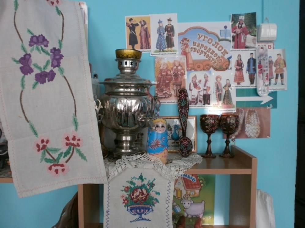 знакомство с народной культурой и традициями во второй младшей