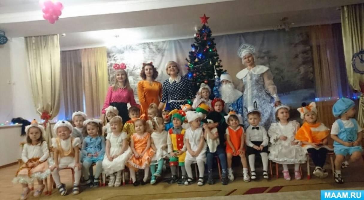 Сценарий праздника для детей ясельной группы «Новогодняя сказка про рукавичку»