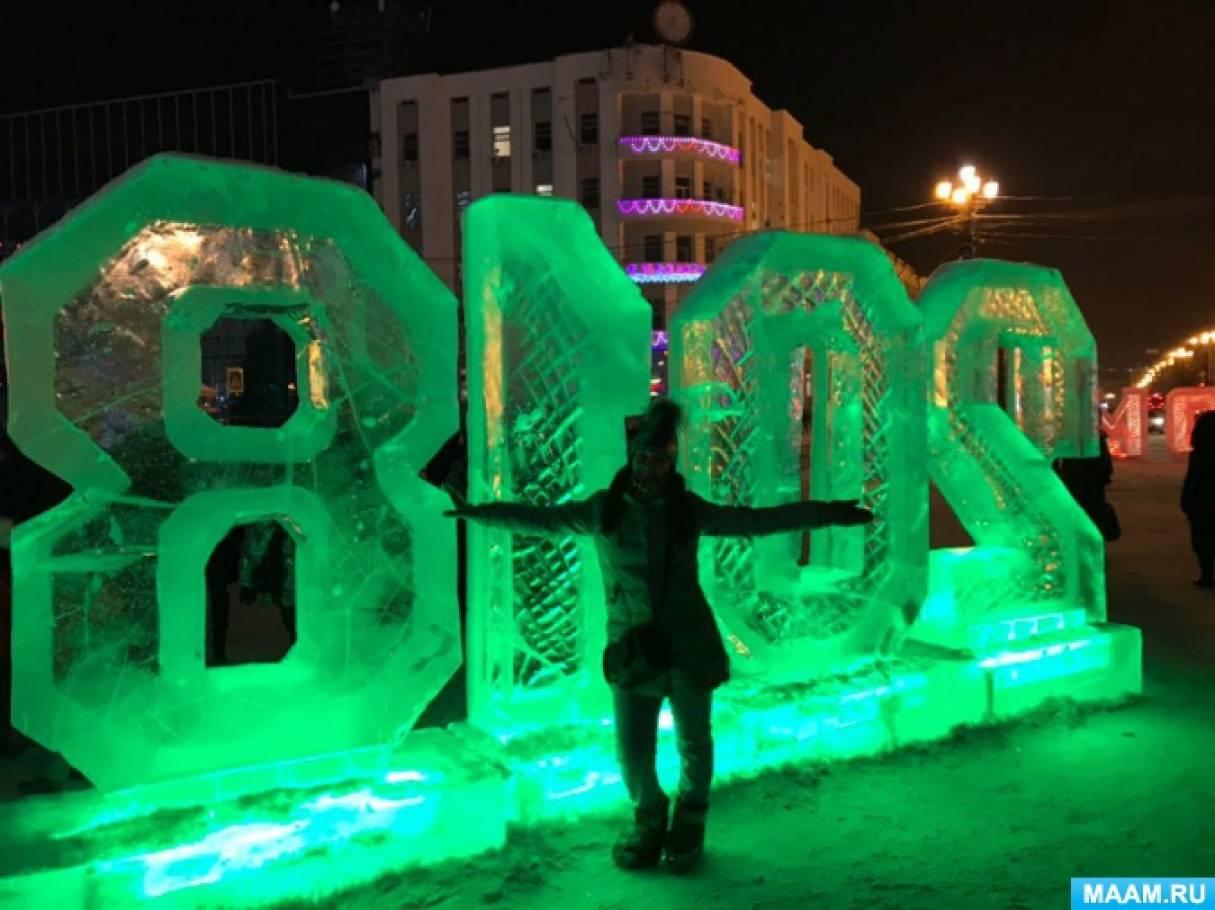 «Новогодний привет из Хабаровска». Фотоотчет о прогулке по любимому городу