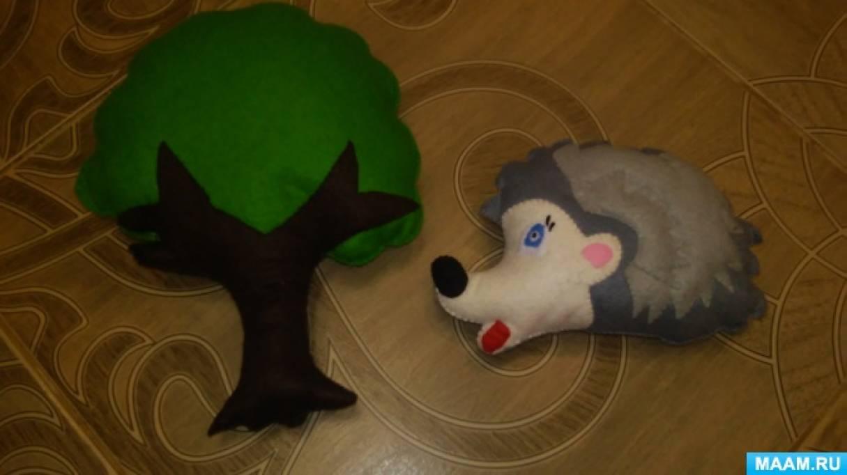 Дидактическая игра из фетра «Яблоня и ежик. Количественный и порядковый счет»