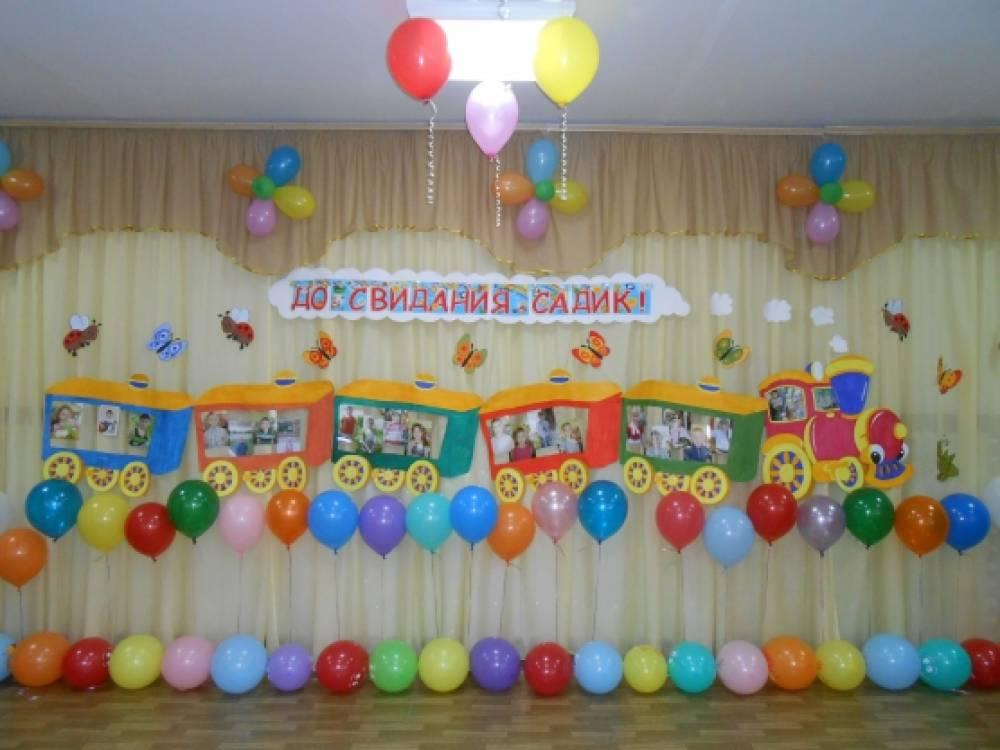 Оформление зала детского сада к выпускному фото