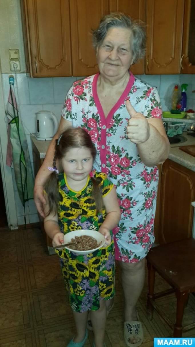 Конспект ОД по закреплению знаний о здоровом питании в старшей группе «Русская каша- сила наша!»