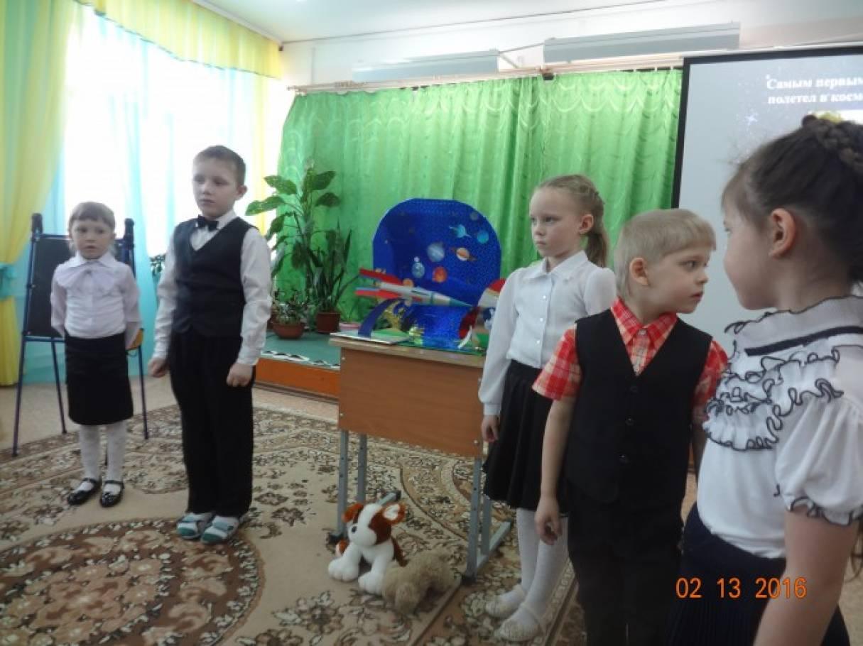 Отчёт о районном конкурсе «Первые шаги»