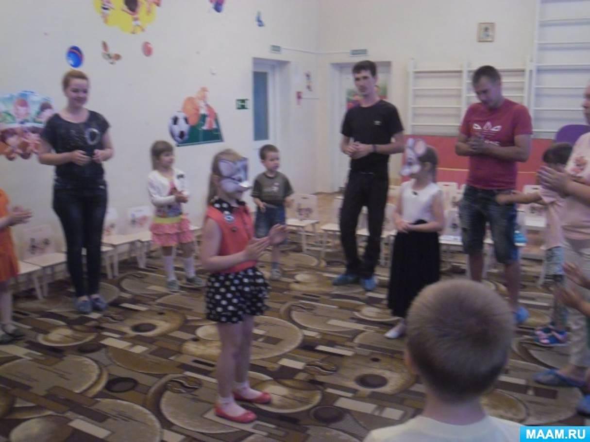 Семейный праздник «Говорилки» в старшей группе детей с ОНР