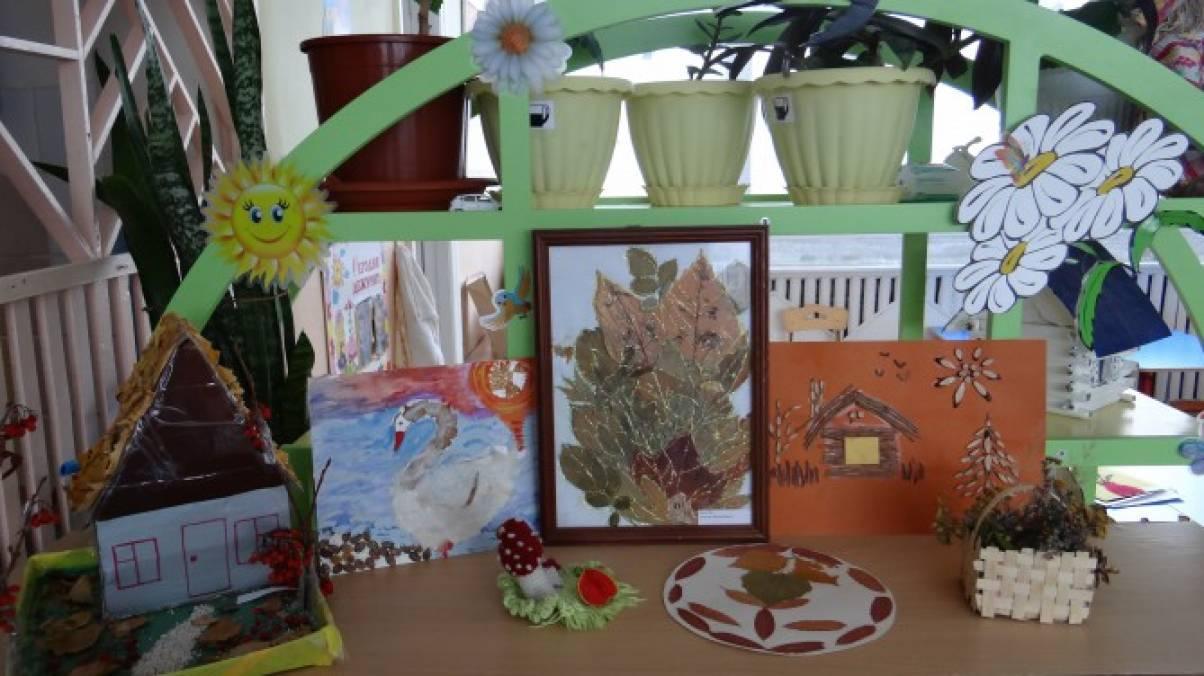 Поделки для уголка природы в детском саду своими руками 27