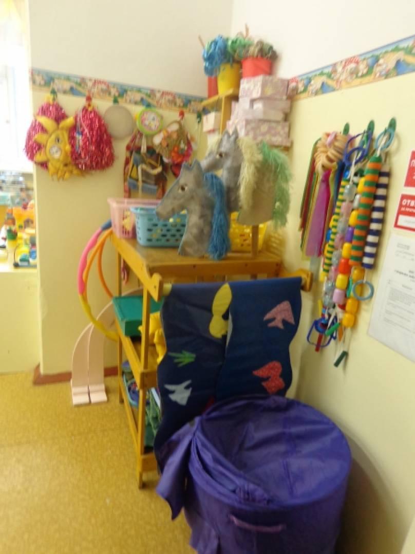 Оборудование игровой в детском саду своими руками фото 999