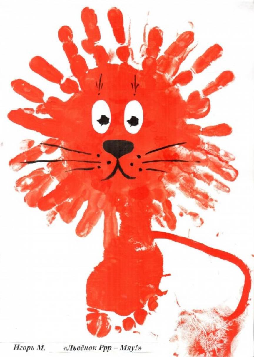Рисунок веселого животного