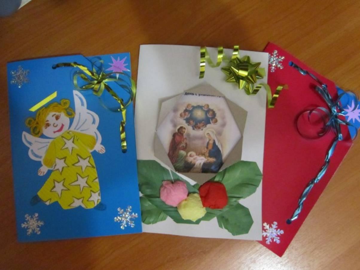 Как сделать на рождество открытку 53