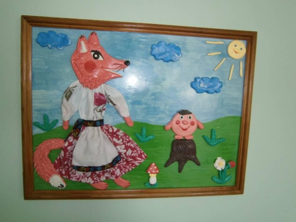 Поделки детей к русским сказкам